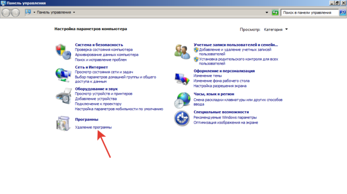 Как удалить Яндекс Диск