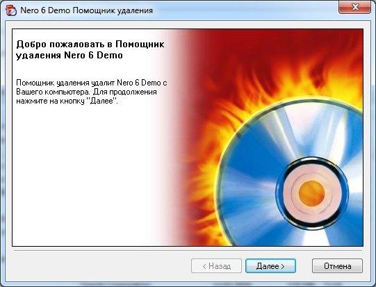 Как удалять программы на Windows7