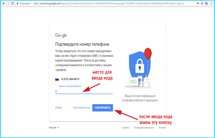 Как установить Гугл диск на компьютер