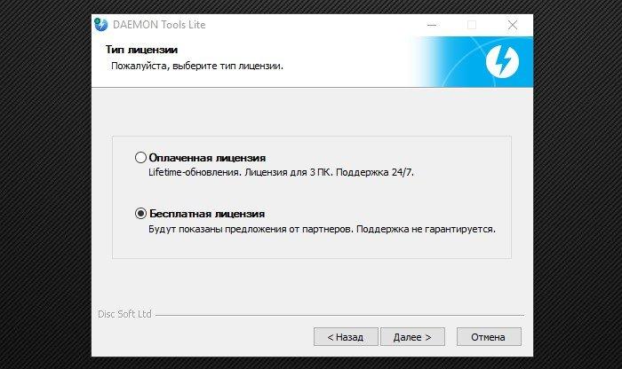 Как установить Iso файл на компьютер без диска