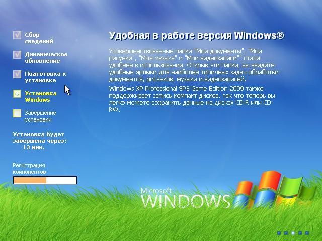Как установить с флешки Windows XP