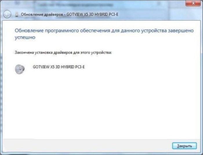 Как установить сетевой драйвер на Windows 7 без интернета