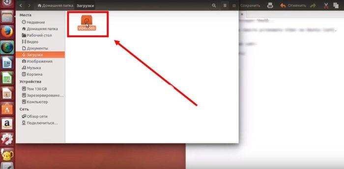 Как установить Вайбер на компьютер