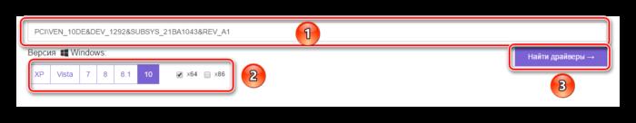Как узнать, какие драйвера нужны на ноутбук