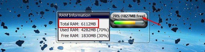 Как узнать сколько оперативной памяти на компьютере