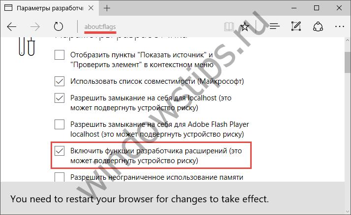 Как в Microsoft Edge включить функцию поиска в Google из контекстного меню