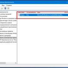 Как в Windows 10 Anniversary запретить установку Candy Crush и других навязываемых приложений