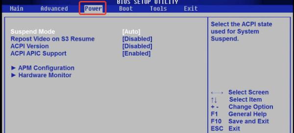 Как включить вентилятор на ноутбуке