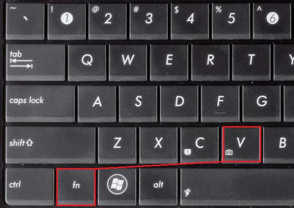 Как включить видеокамеру на ноутбуке