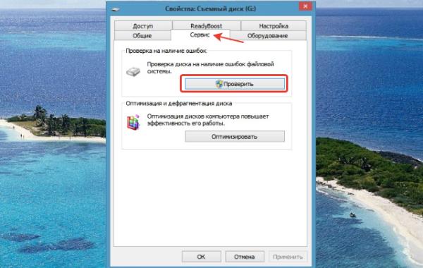 Как восстановить флешку без форматирования