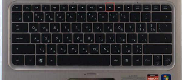 Как войти в БИОС в ноутбуке HP