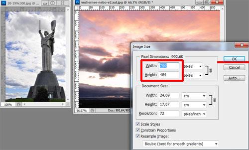 Как вставить другой фон в Фотошопе