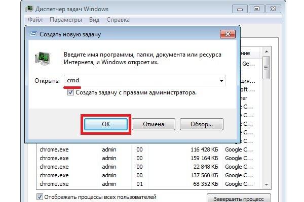 Как вызвать командную строку в Windows 8