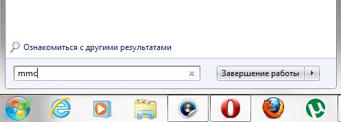 Как запретить пользователям выключать или перезагружать компьютер с Windows 7