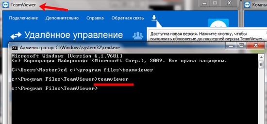 Как запустить программу через командную строку Windows
