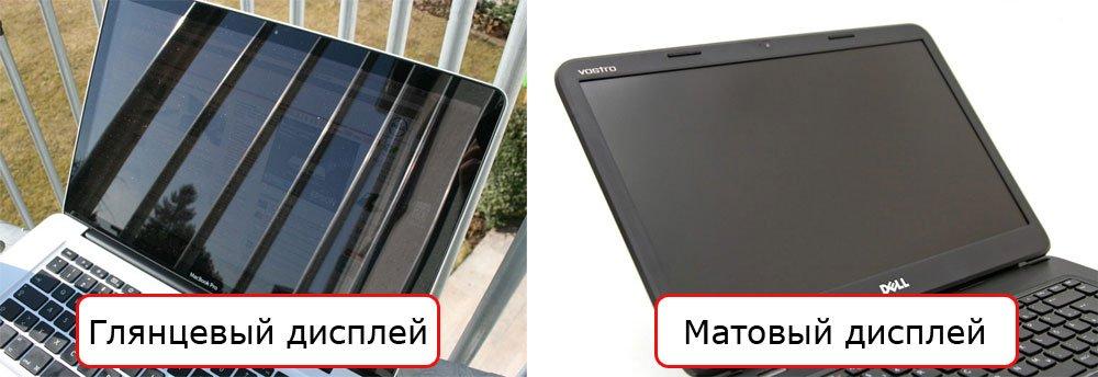Какой ноутбук лучше купить для домашнего использования