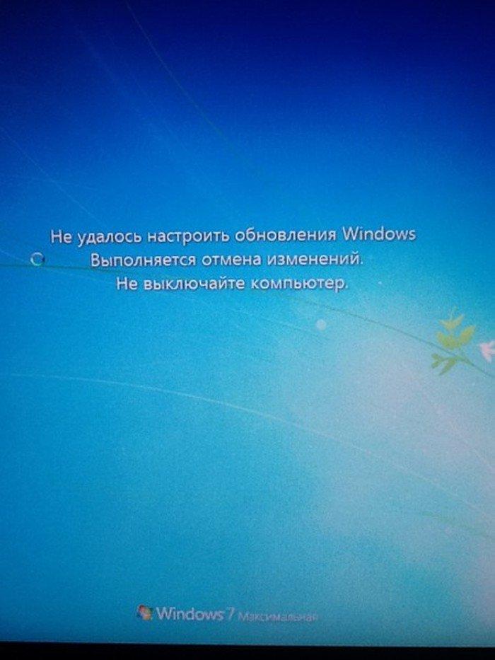 Компьютер долго выключается