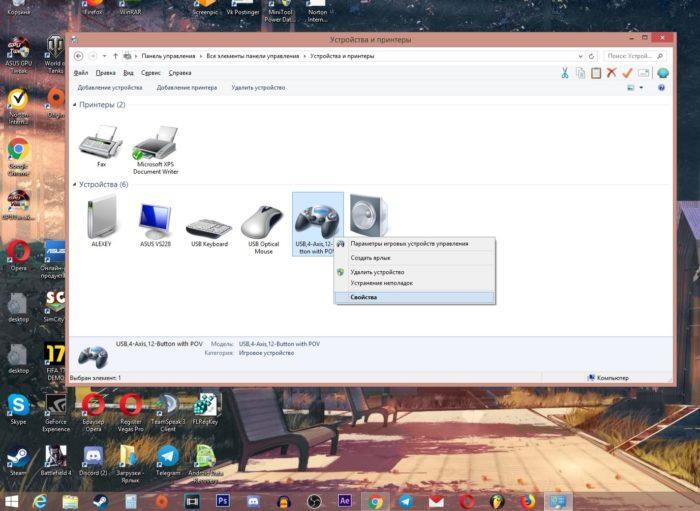 Компьютер не видит джойстик