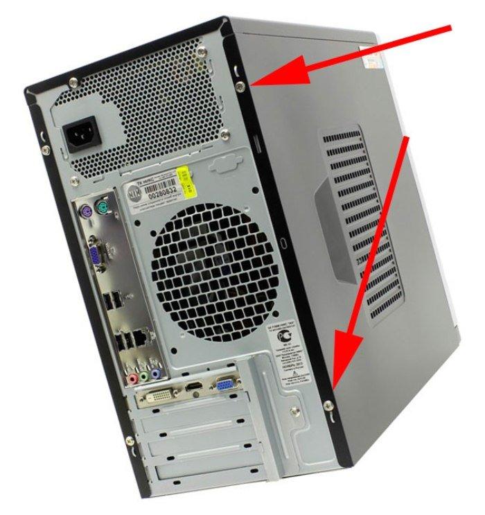 Компьютер перезагружается при включении