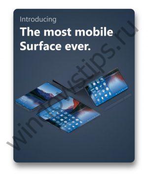 Концепт «Surface Note» превращает складное устройство Microsoft в реальность