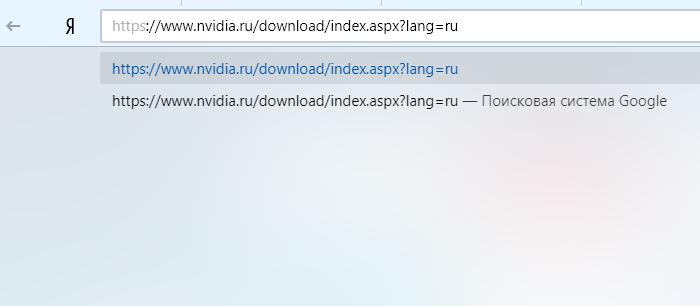 Memory management Windows 10 ошибка