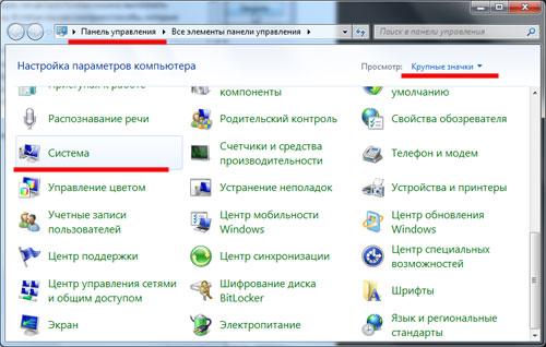 Не устанавливаются обновления Windows 7