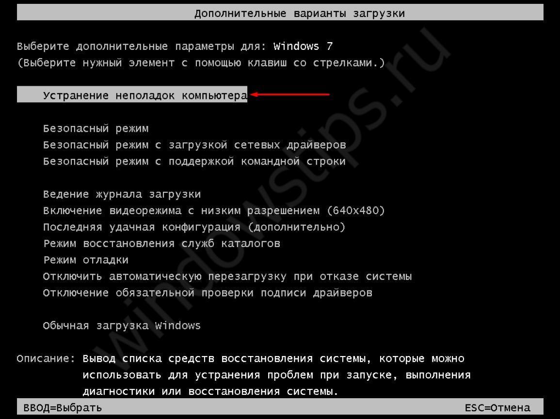 Не запускается Windows 7? Расскажем, что делать!