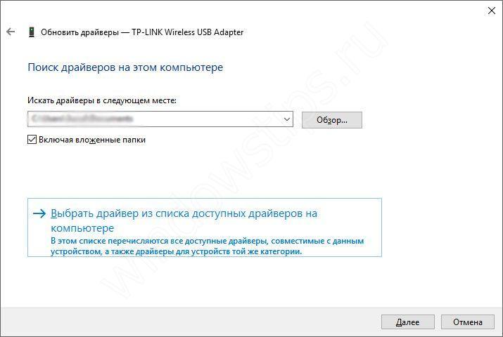 Новые ошибки Windows 10 Fall creators update