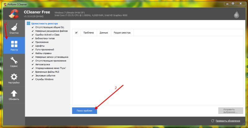 Nvlddmkm sys — синий экран Windows 7 с ошибкой 0x00000116
