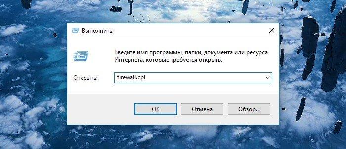Перезагрузка удаленного компьютера