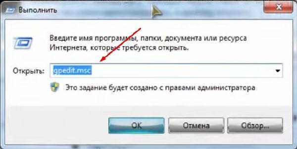 Почему долго выключается компьютер с Windows 7 и что сделать?