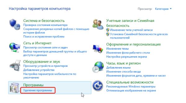 Почему Windows не уходит в спящий режим?