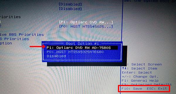 При загрузке Windows 7 появляется черный экран: что делать