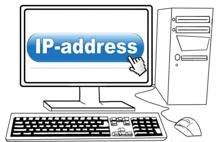 Программа для изменения IP-адреса компьютера