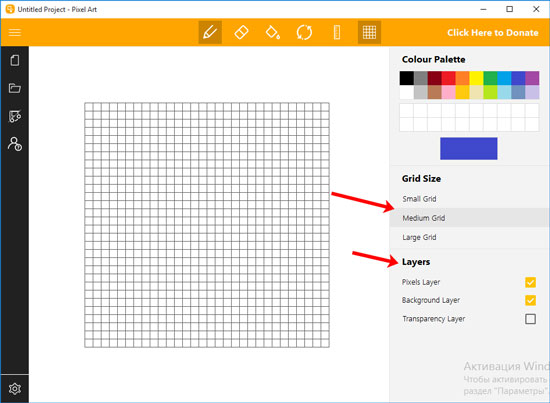 Программа Pixel Art
