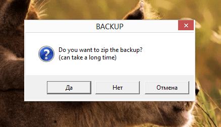 Резервное копирование и восстановление данных приложений из Windows Store в один клик