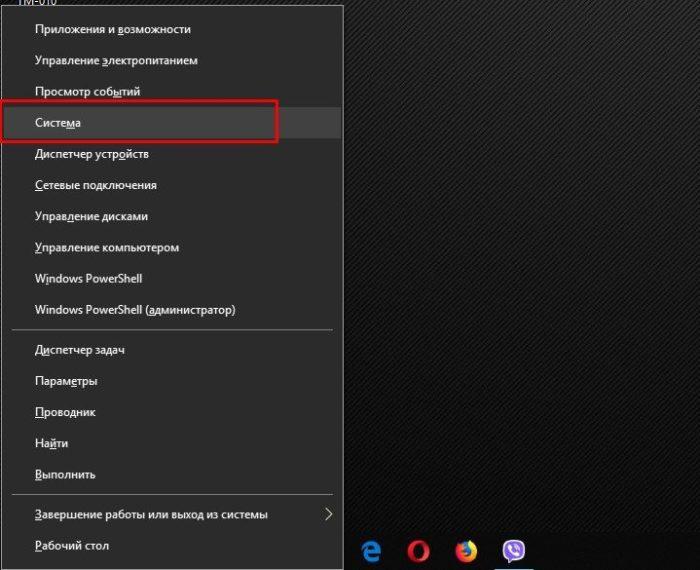 Срок вашей лицензии Windows 10 истекает, как убрать?