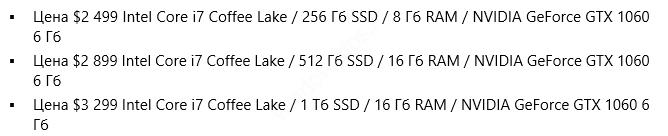 Стоит ли Surface Book 2 своих 3 299 долларов?