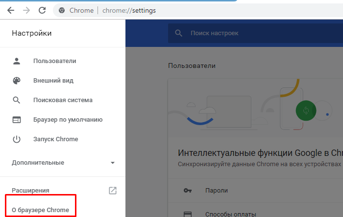 Тормозит видео в браузере