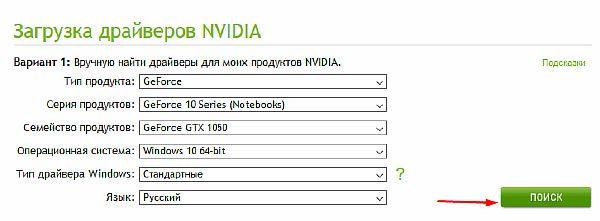 Установка драйверов на оборудование в ОС Windows: несколько способов