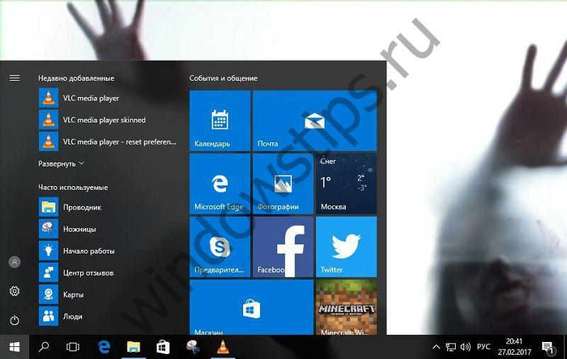 Установка видео-обоев на рабочий стол Windows с помощью медиаплеера VLC