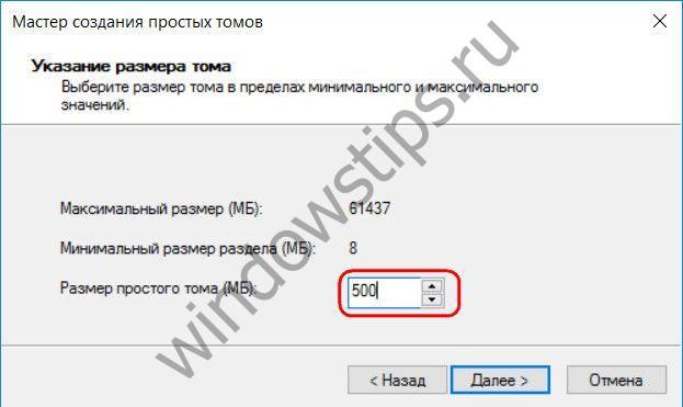 Установка второй Windows на другой раздел или диск из работающей первой Windows с помощью программы WinNTSetup
