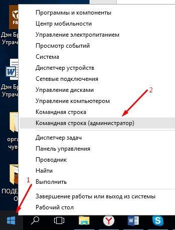 Устранение ошибки: это приложение заблокировано в целях защиты в Windows 10