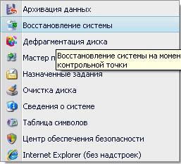 «Ваш компьютер заблокирован за рассылку спама» — что делать?