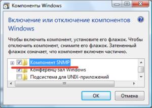 Включение и отключение компонентов Windows 10