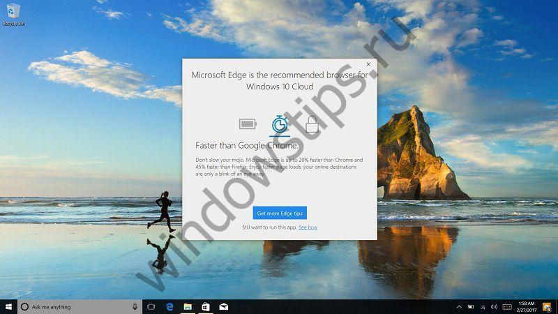 Windows 10 Cloud будет работать с настольными программами, но только из Магазина