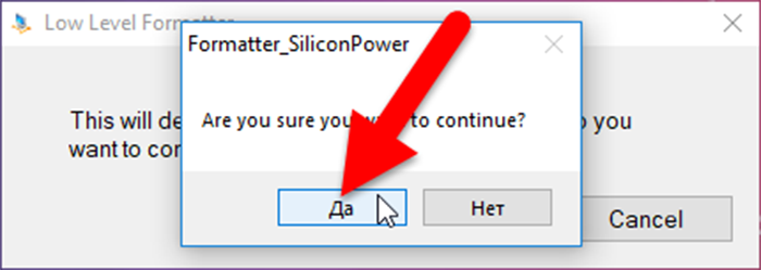Windows не удается завершить форматирование