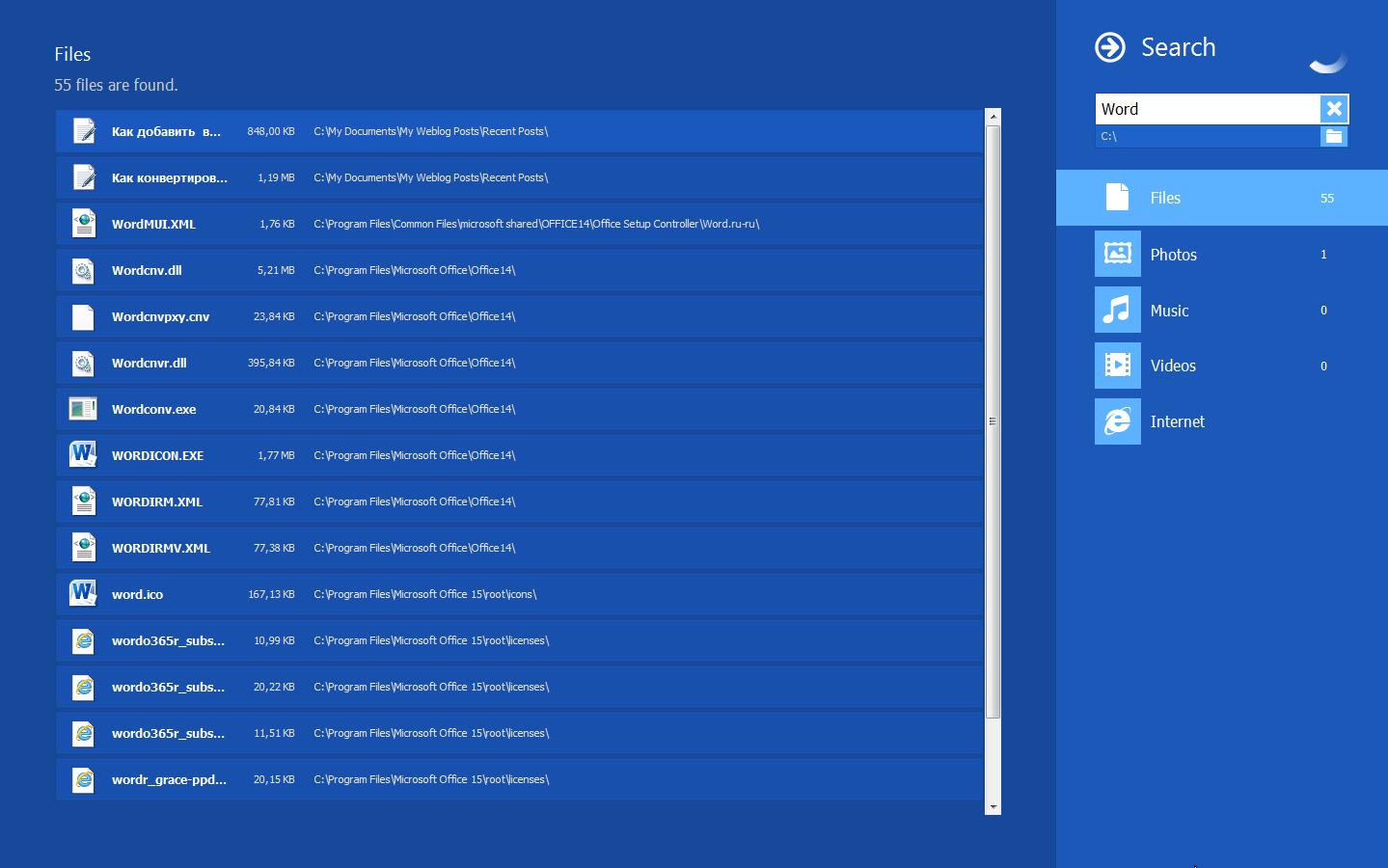 WinMetro: знакомство с интерфейсом Metro UI без переустановки операционной системы