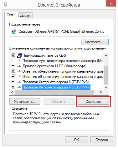 Что такое IP-адрес и как изменить его в Windows 7 и Windows 8.1