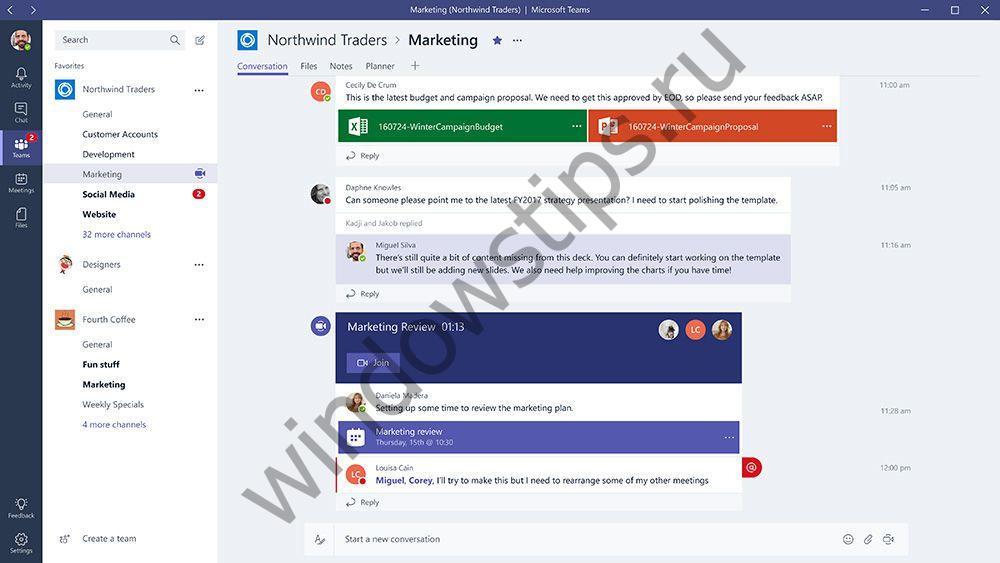 Что такое Microsoft Teams и как им пользоваться